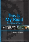 This is My Road: The Shimano Story